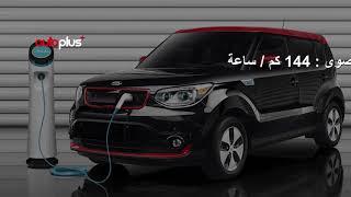 أفضل السيارات الكهربائية