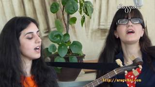 დები ნაყეურები - Dei Hei Vei | სტუმრად ლაფანყურში