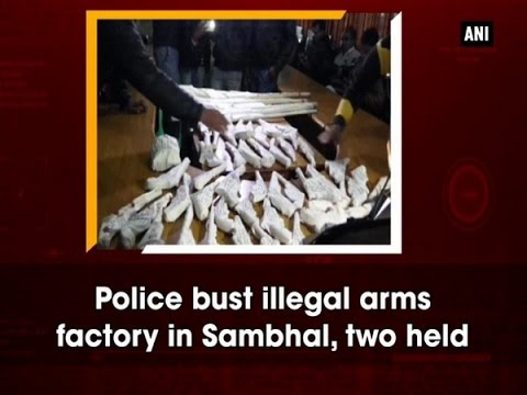 Police bust illegal arms factory in Sambhal, two held  - ANI #News