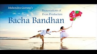 Nepali Movie || Bacha Bandhan