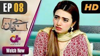 Bezuban - Episode 8 | Aplus Dramas | Usama Khan, Nawal Saeed, Junaid, Mahlaqa | Pakistani Drama