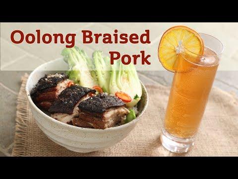 Oolong Braised Pork & Tea Rum Cocktail - RECIPES