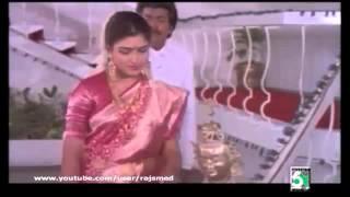 Tamil Song - Thaalaattu Paadavaa - Neethane Neethane Nenje N