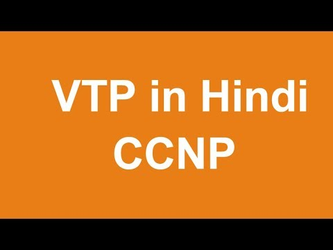 VTP indepth | CCNP Weekend training | Last date 18 May to Register