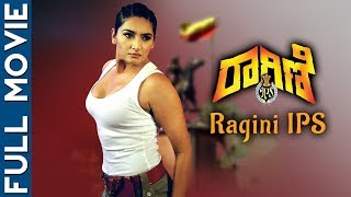 Kannada Movies Full | Ragini IPS {2014} Kannada Full Movie HD | Kannada Movies | Ragini Dwivedi