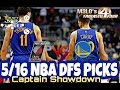 NBA DFS Picks 516 Captain Showdown POR VS GS