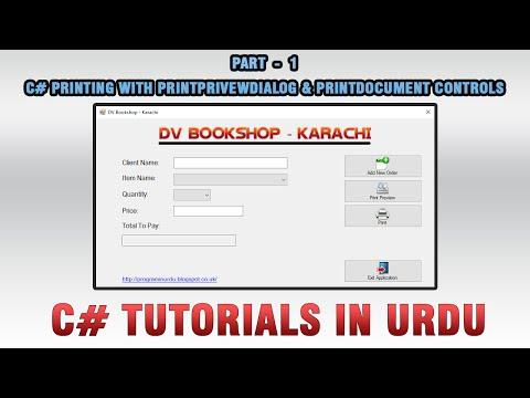 (1/2) C# Printing with PrintPrivewDialog & PrintDocument Controls In Urdu