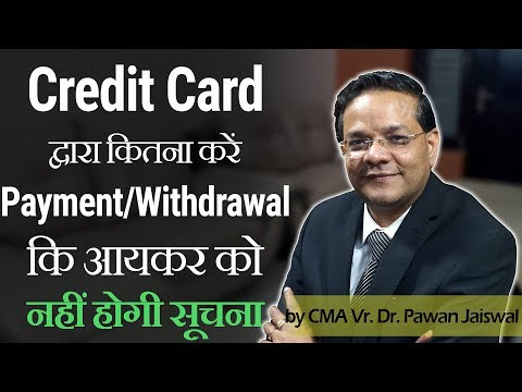 Payment/Withdrawal by Credit Card | Limit till Income Tax Dept not get Notified by Bank/Institution