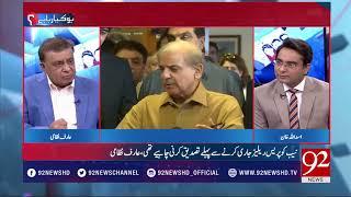 Ho Kya Raha Hai | Arif Nizami | Nawaz demands resignation from NAB chairman | 10 May 2018