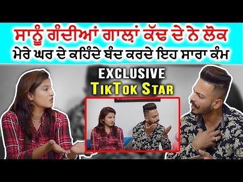 Xxx Mp4 ਗਰਮ ਮੁੱਦਾ Famous TikTok Star Ashleen ਤੇ Baaz ਨੂੰ Kad ਦੇ ਨੇ ਗਾਲ਼ਾਂ Exclusive Interview 3gp Sex
