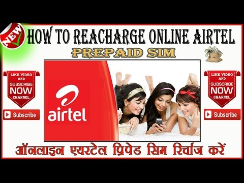 How To Recharge Your Airtel Prepaid Number - Through ATM Card (हिंदी, उर्दू)