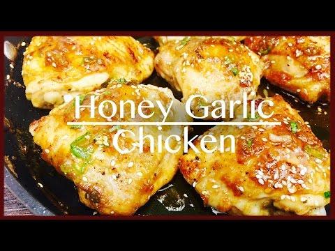 How to make Honey Garlic Chicken   The Best Chicken Recipe In 20 Minutes
