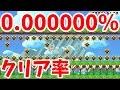 【マリオメーカー 実況】スピラン祭り開催!