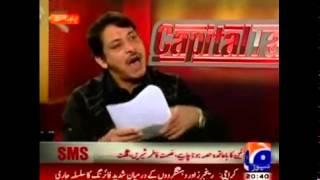 Best of Faisal Raza Abidi