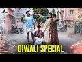 Eruma Saani | Diwali Special