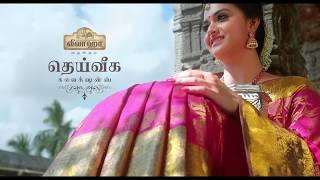 chennai silk sarees images Videos - 9tube tv