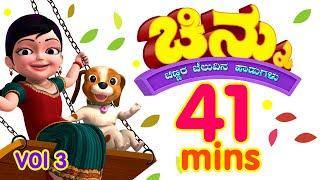 Chinnu Kannada Rhymes for Children Vol. 3