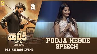 Actress Pooja Hegde Speech @ Valmiki Pre-Release Event | 14 Reels Plus