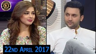 Breaking Weekend With Faiq Khan - 22nd April 2017 | Top Pakistani Dramas
