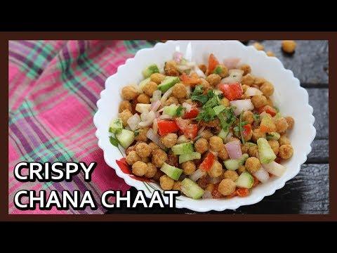 Crispy Chana Chaat Recipe |  Chole Chaat in Airfryer | Street Food | Healthy Kadai