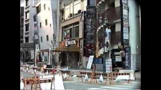 1995年1月24日撮影 阪神大震災 〜三宮駅周辺〜