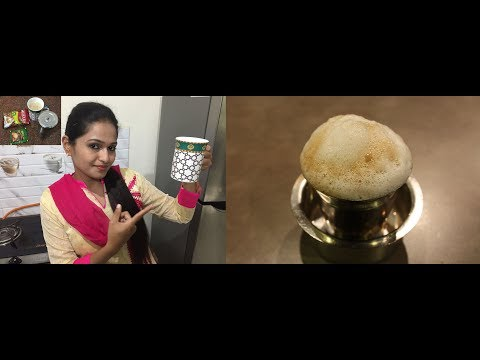 Filter Coffee Recipe in Hindi | How to Make Filter Coffee in Hindi | Traditional South Indian | F3