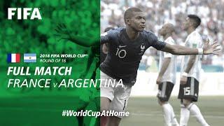 #WorldCupAtHome | France v Argentina (Russia 2018)