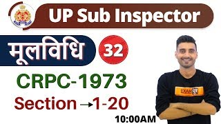 Class-32 || UP Sub Inspector 2019 | मूलविधि || By Vivek Sir || CRPC-1973 Section 1-20