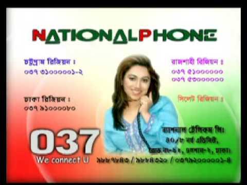 National Phone:Bangladeshi Land Phone special offer