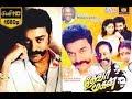 Download  Thevar Magan [ HD ] | Tamil Super Duper Hit Full Movie| Shivaji Ganesan|Kamal Hasan|Gowthami|Revathi MP3,3GP,MP4