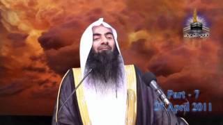 Khrooj Dajjal part-1 ( Qayamat Ki Nishaniya -7 )By Tauseef Ur rehman