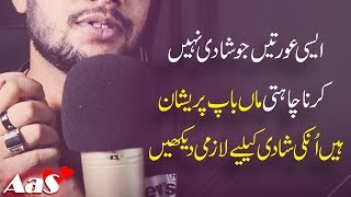 Quotes about love | Quotes on Mohabbat in urdu | love quotes