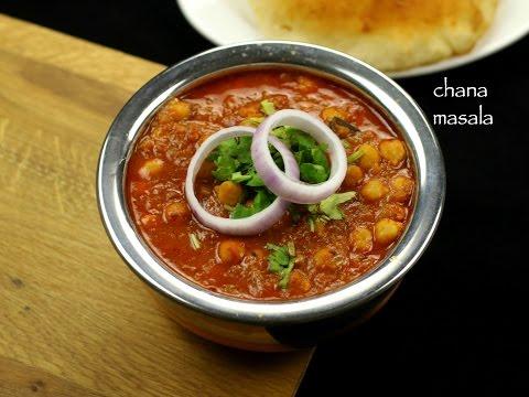 channa masala recipe | punjabi chole masala recipe