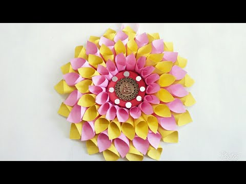 Paper Dahlia Hanging/Diwali Decoration Idea/How to make Paper Dahlia/Wall Decoration Idea for Diwali