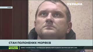 Москва офіційно повідомила про місцезнаходження українських полонених моряків