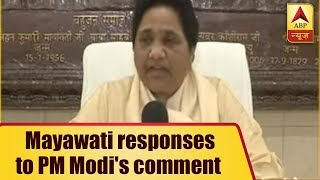 Mayawati Gives Reply To PM Modi's Hindu-Muslim Comment | ABP News