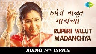 53 minutes) Asha Bhosale Marathi Songs Video - PlayKindle org