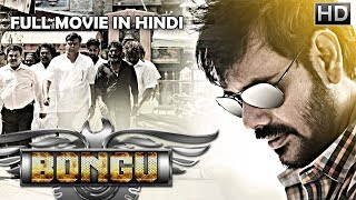 Bongu (2019) New Released Full Hindi Dubbed Movie | Natrajan, Ruhi Singh | New South Movie 2019