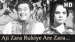 Aji Zara Rukiye Are Zara Suniye - Pyar Diwana (1972) Song - Kishore Kumar - Mumtaz - Lala Sattar