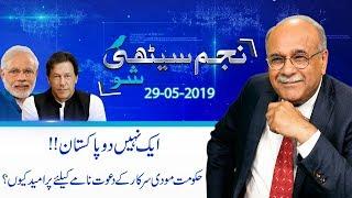 PM Imran Khan Axed From Narendra Modi Oath Ceremony   Najam Sethi Show   29 May 2019