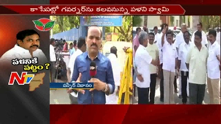 Drastic Changes in Tamil Politics    Situation At Panneerselvam House    Live  Updates