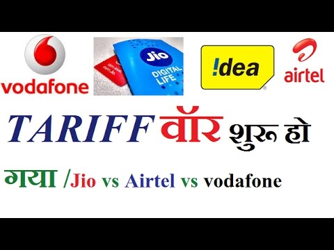 Find best tariff plan in india 2017 for one year