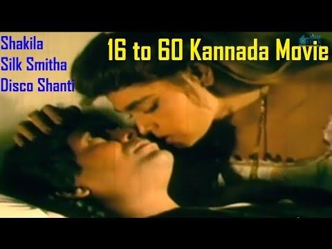 Xxx Mp4 Kannada Hot Movie 16 To 60 Bold Amp Superhot Shakeela Silk Smitha Disco Shanthi Upload 2016 3gp Sex