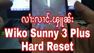 ปลดล็อค เมลล์ FRP Unlock Wiko View Max an 8 1 Knotthailand com