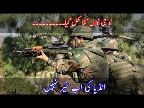 Pakistan and Indian war started│Limited war has been started on Line of Control