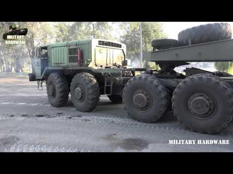 Xxx Mp4 Damn Good Driveshaft Tank Transporter 3gp Sex