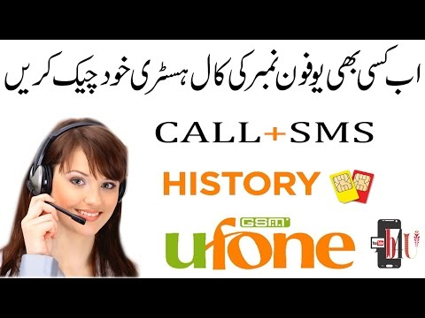 How to Check Ufone Number Call & SMS History