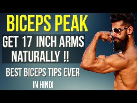 HOW TO GET BIGGER BICEPS PEAK (HINDI) | BEST EXERCISES FOR BICEPS PEAKS