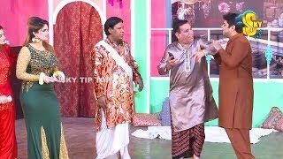 Nasir Chinyoti and Naseem Vicky With Khubsurat Kaif Stage Drama Koie Mazaaq Ae Comedy Clip 2019