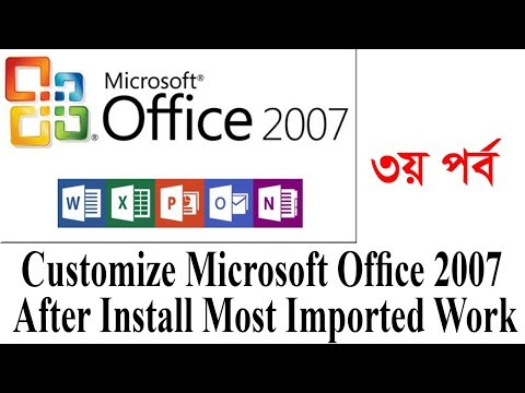Customize Microsoft Office 2007 After Install Most Imported Work #Azmol Photoshop
